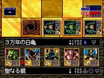 yugio-duelmasters-shin-huinsareshikioku1