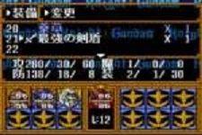 gundam-sd-entakunokishi3