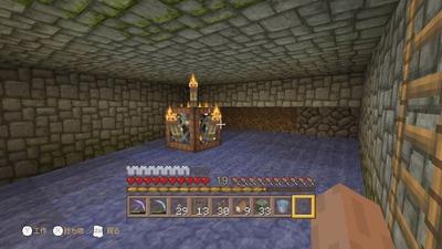minecraft150-trap