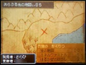 dq9-54-kawasaki