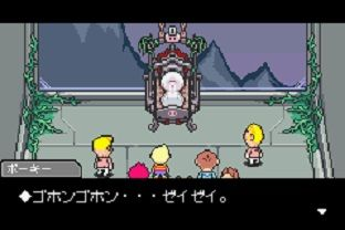mother3-5