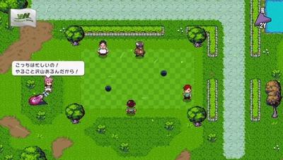 golfstory26