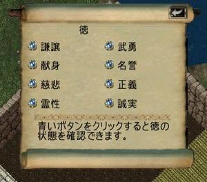 uo14-toku