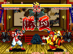 samuraispirits1-2
