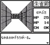 ayakashinoshiro1
