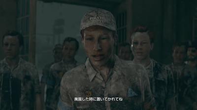 detroit357-yuuenti-cara-jerry