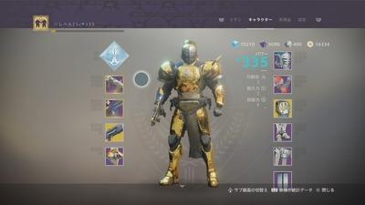 destiny2-10