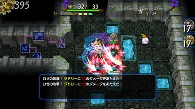 dragonfang3