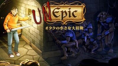 unepic5