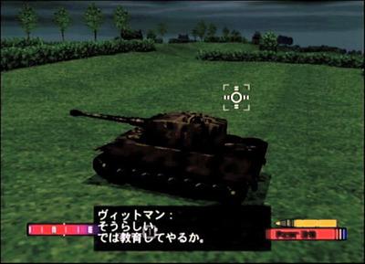 panzerfront1