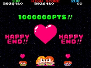 bubblebobble2-end