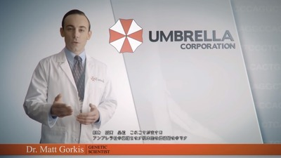 bh3re70-umbrella
