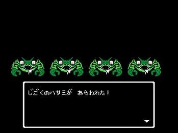 dq3-555-kani-jigokunohasami