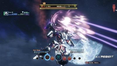 xx84-ares-canon-beam