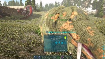 ark-survivalevolved24-ps4