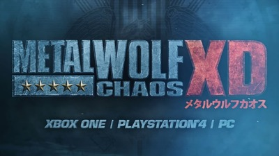 metalwolfchaosxd3