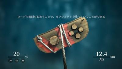 zenbound2-1