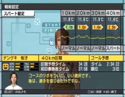takahashinaoko-marathonshiyouyo5
