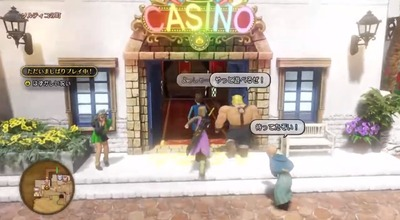 dq11-629-casino
