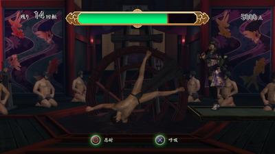 samuraido4-6