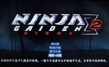 ninjagaiden2-4-nanido
