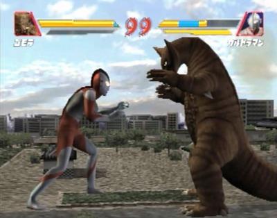 ultraman-fightingevolution2-1