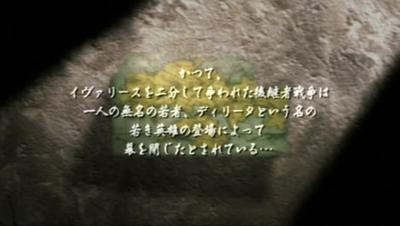 fft410-op-shishisensou
