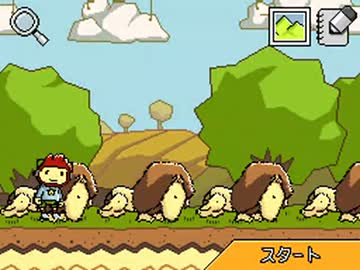 superscribblenauts1