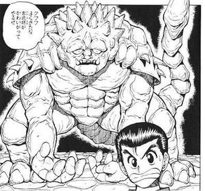 yuyuhakusyo5-genbu