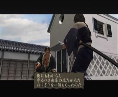 samuraido2-6