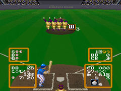 superultrabaseball2