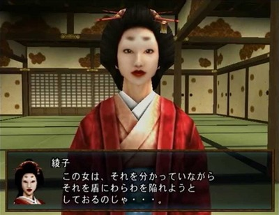 oookuki1
