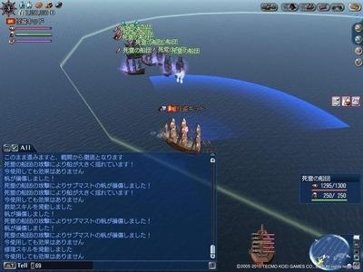 daikokaijidai-online2