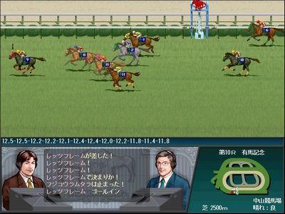 horsebreaker1
