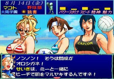 justisgakuen-legendofheroes1