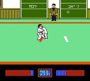 bigchallange-judosensyuken1