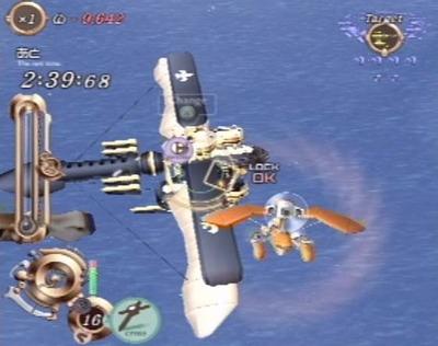 skygunner1