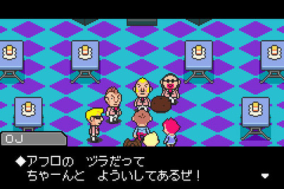 mother3-25