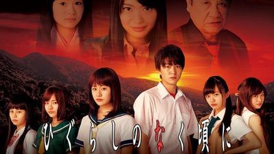 higurashi-jissya1