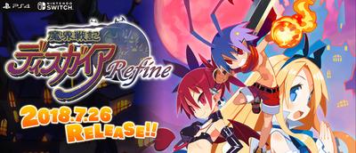disgaea-refine1