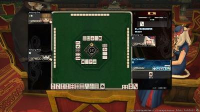 ff14-53-mahjong