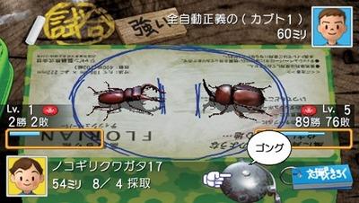 bokunatu4-3