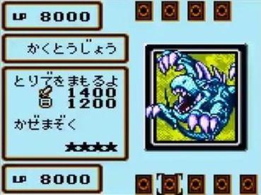 yugio-duelmonsters-gb1