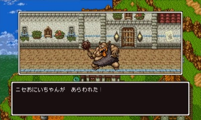 dq11-334-dq00