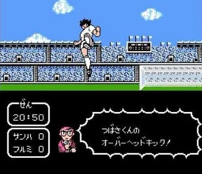 captaintubasa2superstriker1
