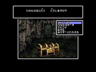 wizardry02