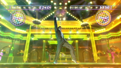 ryu0-241-majima-dance