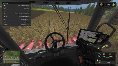 farmingsimulator3