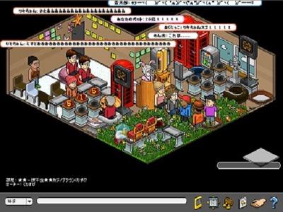 habbohotel1