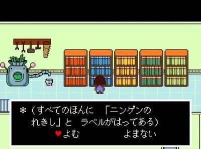 undertale116-alfy-otaku